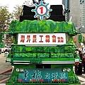 台灣戰車耶