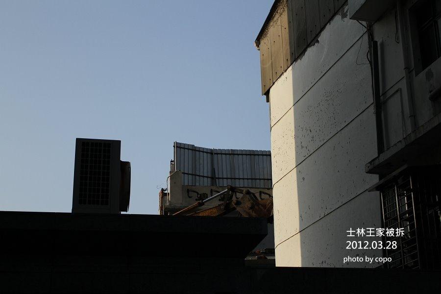 IMG_8871.JPG