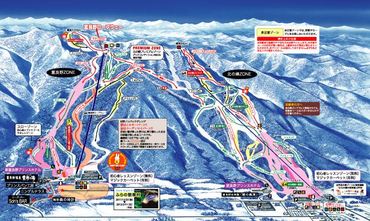 スキー場 map