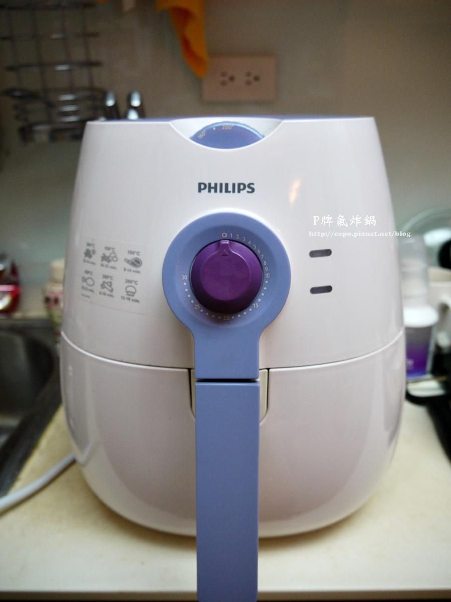 P1000262.JPG
