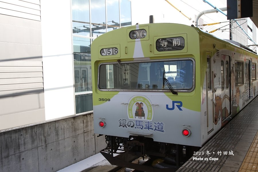 IMG_0515.JPG