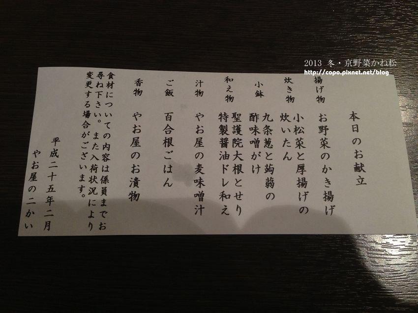 2013-02-01 12.30.01