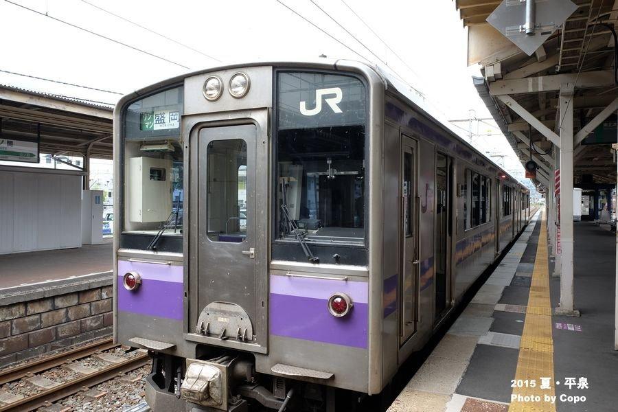 DSCF1222.JPG