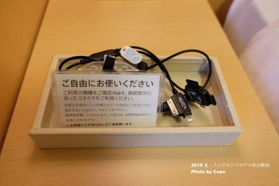 DSCF1641.JPG