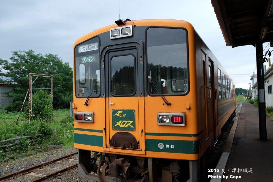 DSCF2636.JPG