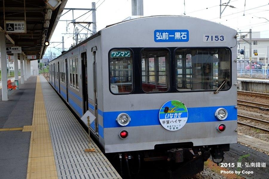 DSCF3150.JPG