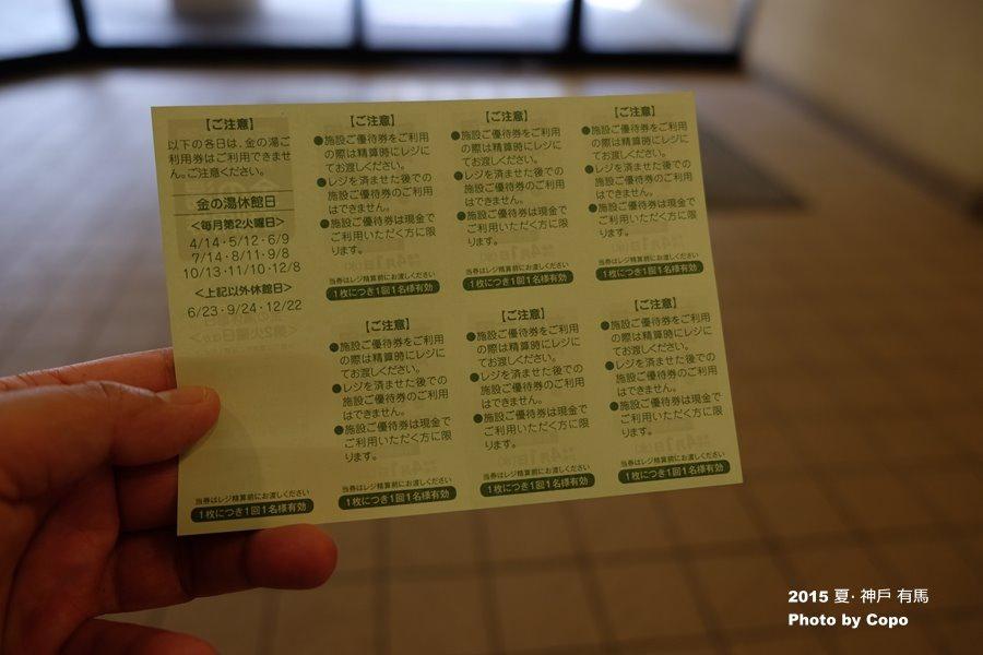 DSCF4623.JPG