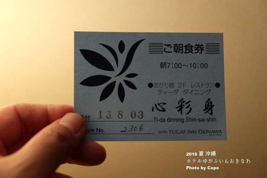 DSCF9426.JPG