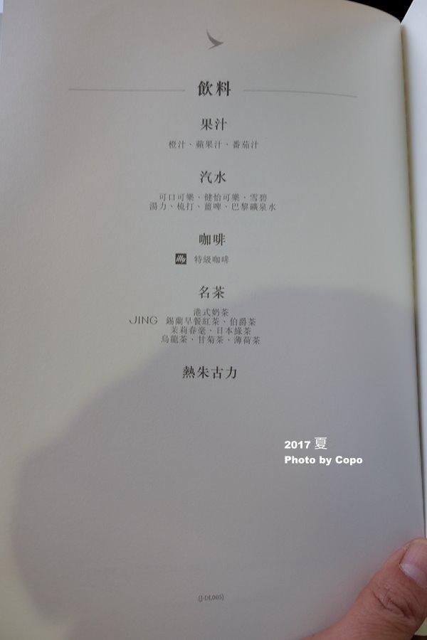 DSCF6932.JPG
