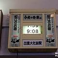 DSCF1451.JPG