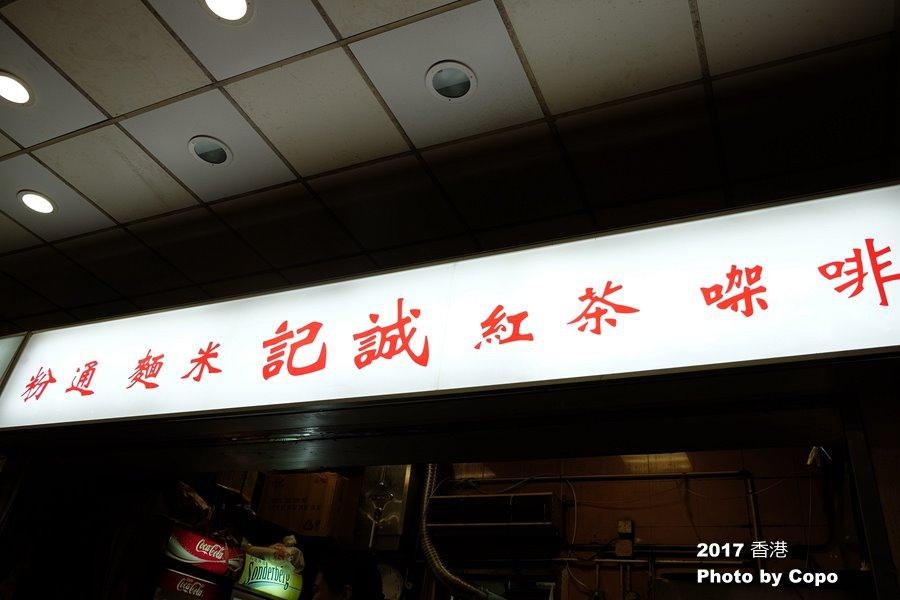 DSCF3610.JPG
