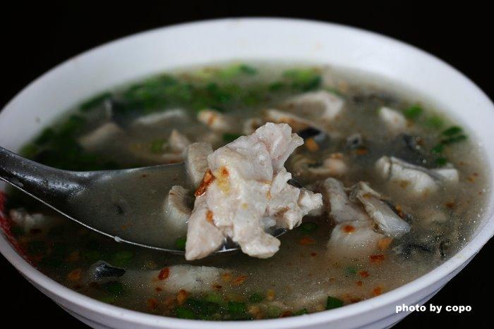 59 虱目魚粥.JPG