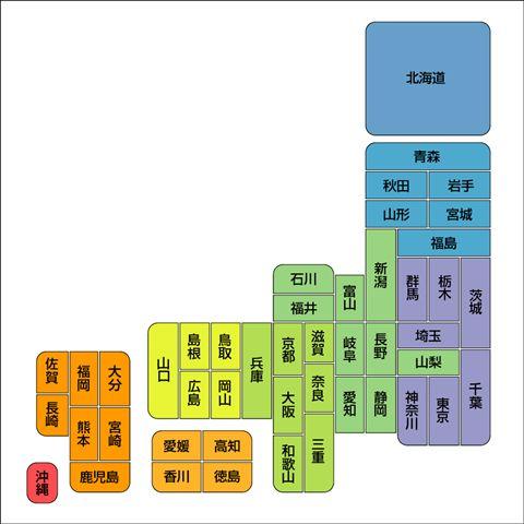 map10-2.jpg