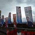 66 臺灣選舉文化.JPG