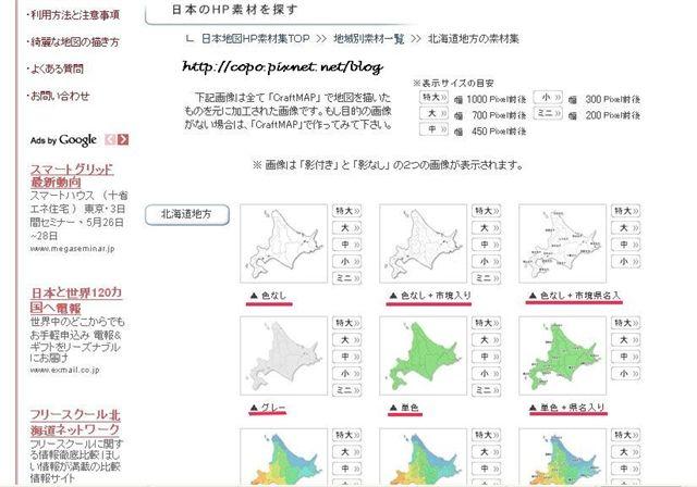 map3-3-1.jpg