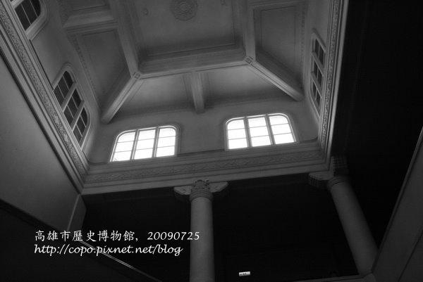 IMG_8929.JPG
