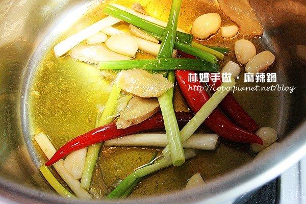 12.麻辣鍋1.JPG