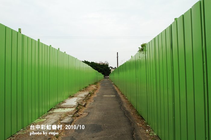 IMG_9285.JPG