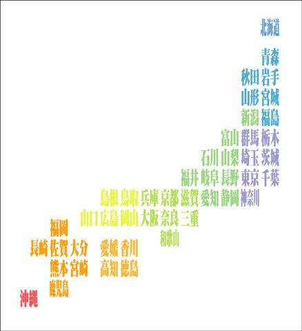 moji-mincho01-2.jpg