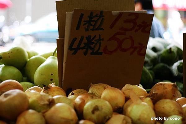 85 臺灣農產.JPG