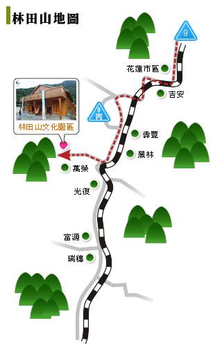 map  林田山.jpg