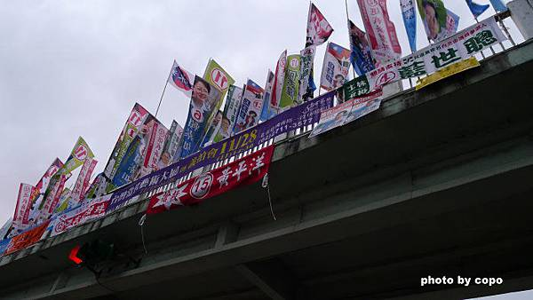 67 臺灣選舉文化.JPG