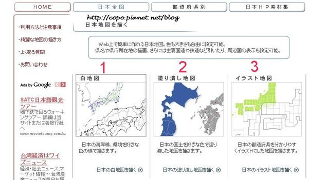 map1-1.JPG