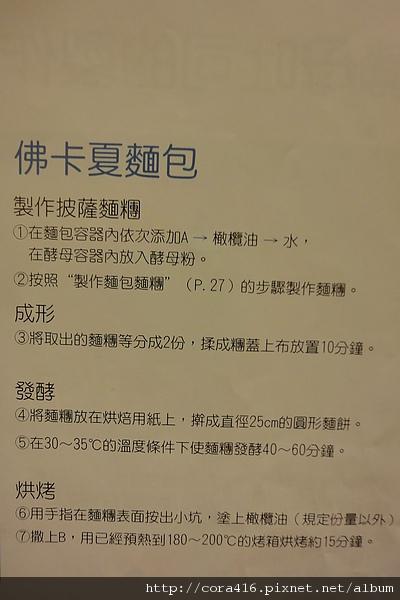 DSC09975.jpg