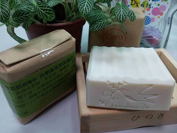 1020929快樂鼠尾草保濕皂#1