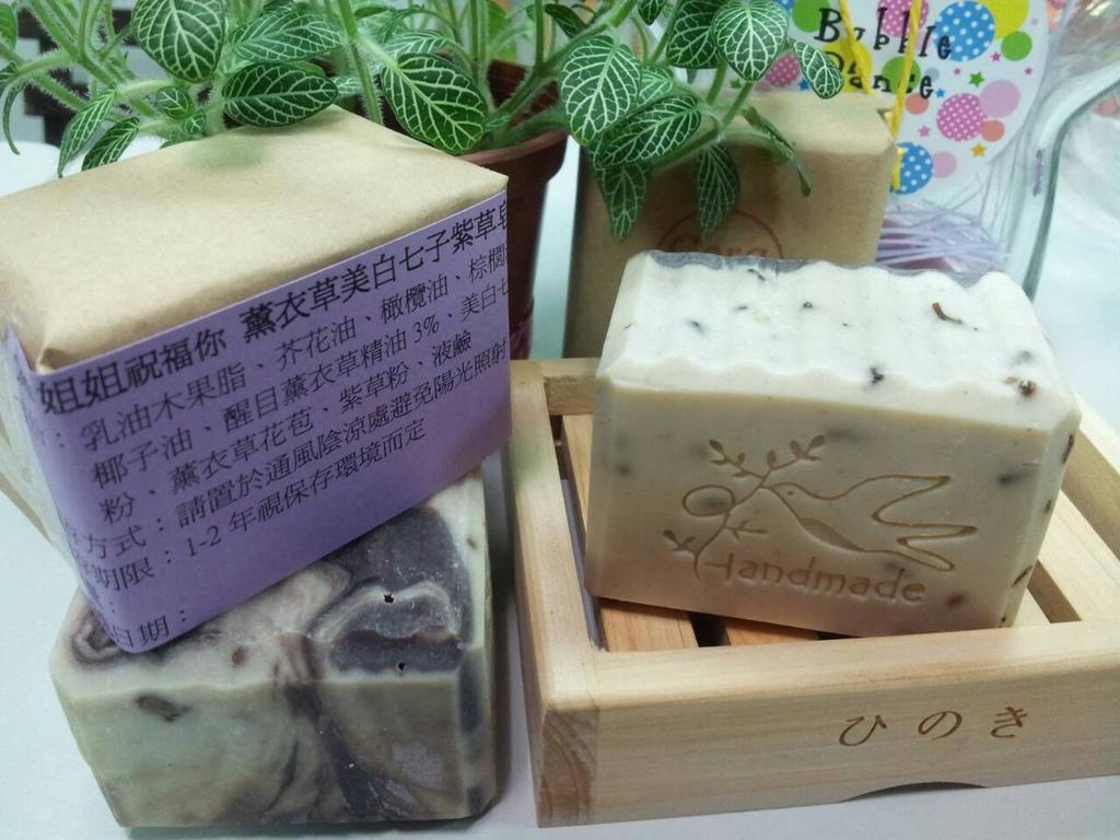 1021001薰衣草美白七子紫草皂#2