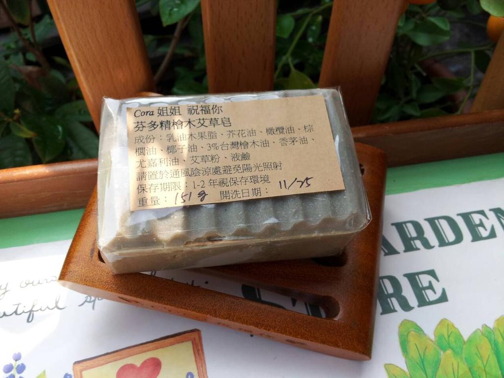 1021023芬多精檜木艾草皂#5