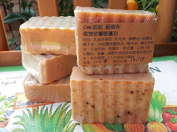 1021103催情依蘭暖薑皂#7