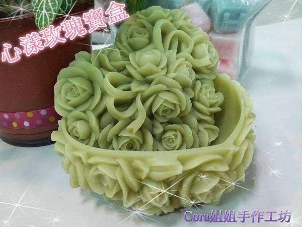 心漾玫瑰寶盒1