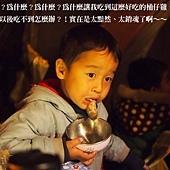 1211_深秋武陵 - 100