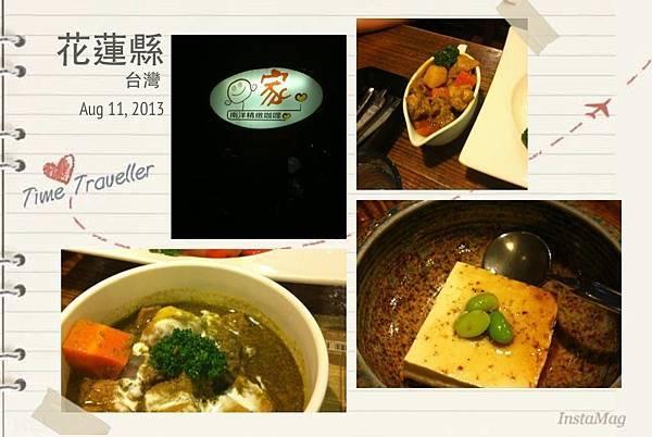 Day2晚餐,矇到的美食.jpg