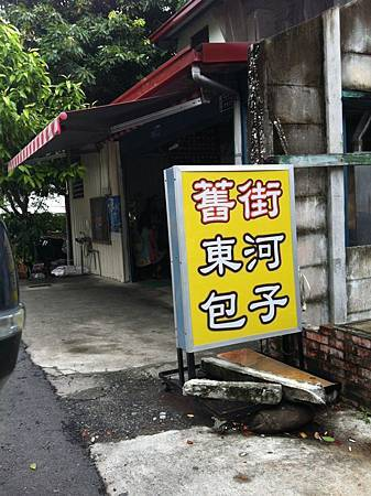 警察局對面的老店,記憶中的味道.jpg