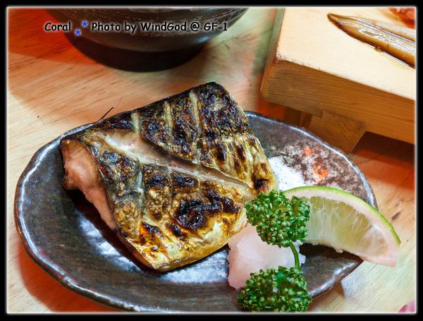 烤北海道鯖魚