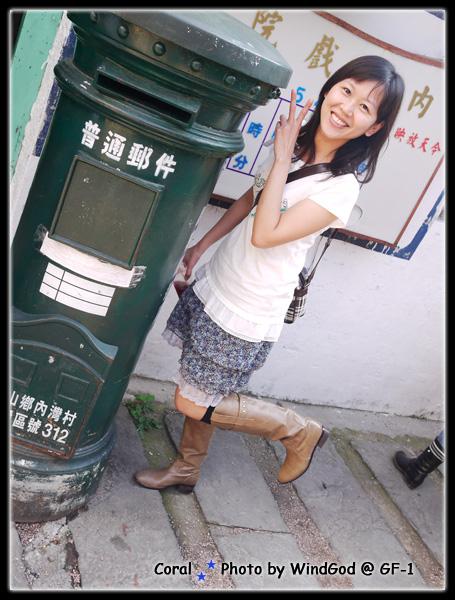 哇屋~~~超大郵筒!!