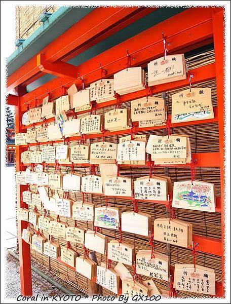 來到日本神社...總是會拍下許下願望的繪馬