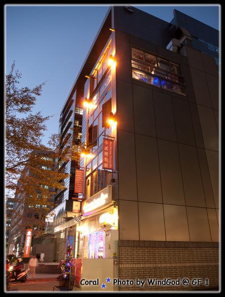 內湖小貳樓餐館...瘦瘦長長的建築物