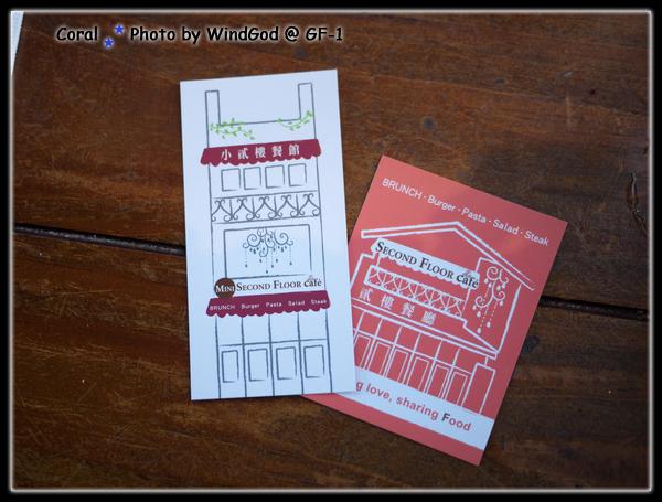 小貳樓餐館的名片...挺可愛的