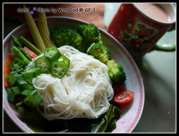 吃麻醬麵也是要綠色蔬菜