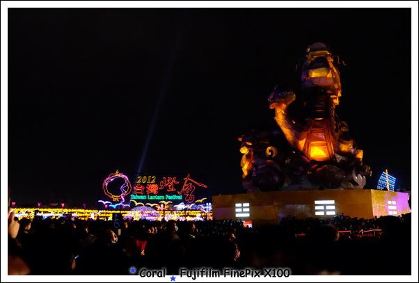 台灣燈會在彰化