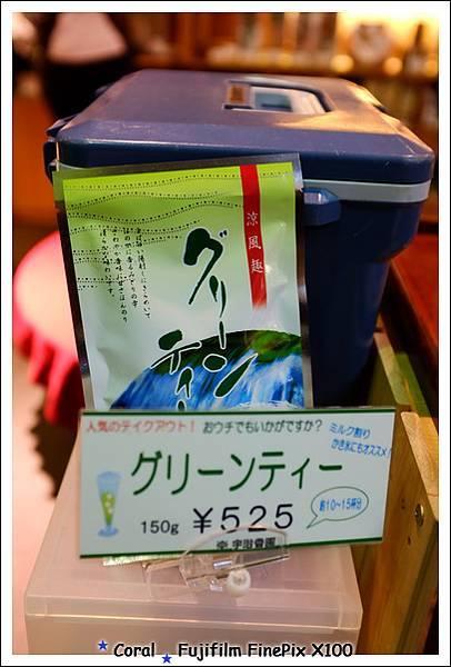甜度在淡一點我會更喜歡~~買了2包回台灣泡