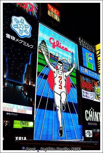 來大阪不拍這個好像就沒來過大阪