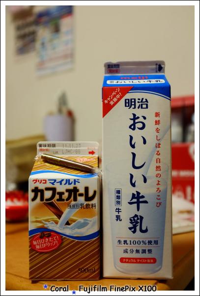 珊瑚最愛的日本鮮奶!!