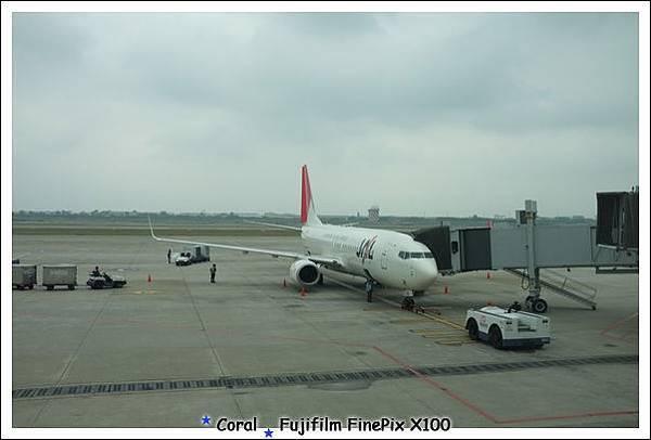 準備登機!!
