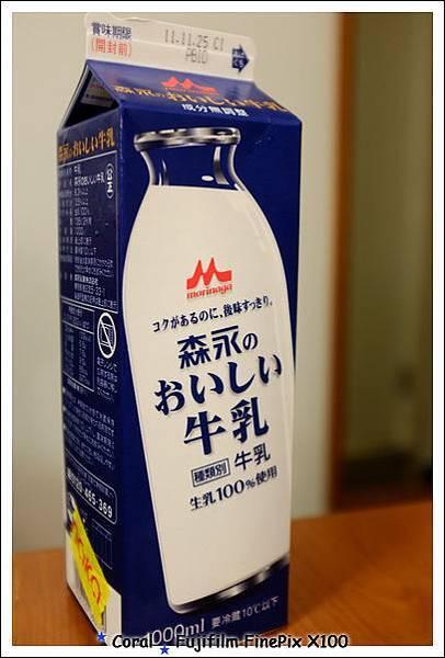 森永牛奶好好喝呀!!
