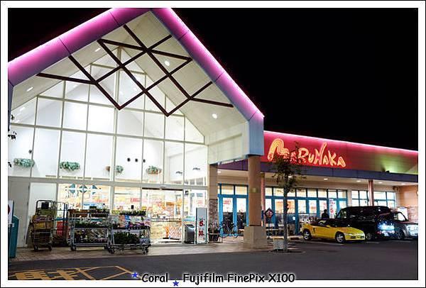 飯店附近有間很大的超市
