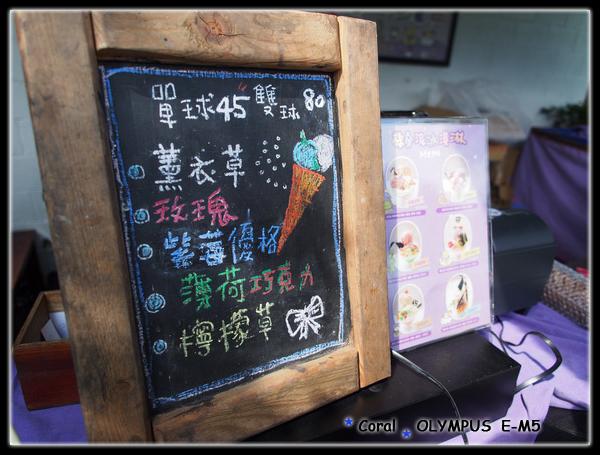 天熱來球冰淇淋吧!!